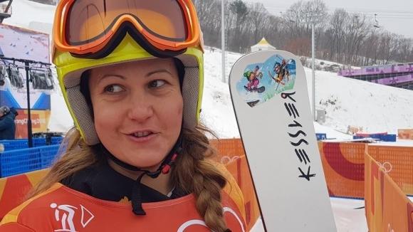 Българската представителка в паралелния слалом в сноуборда Теодора Пенчева даде