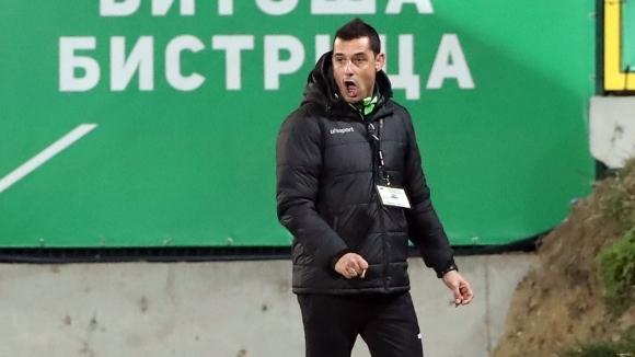 Старши треньорът на Берое Александър Томаш остана доволен от представянето