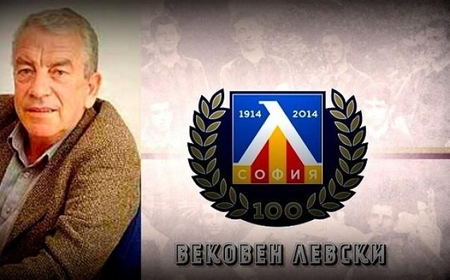 Александър Костов, или просто Сашо, е една от най-емблематичните фигури