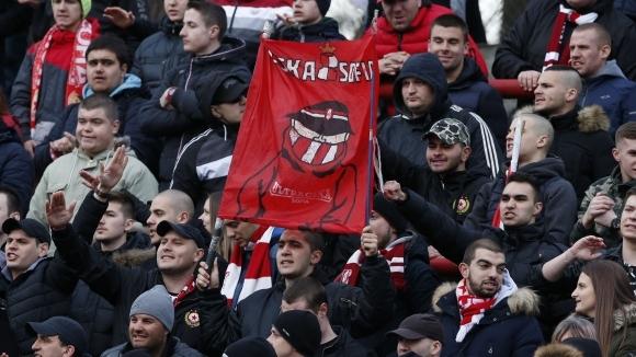 Дисциплинарната комисия към Българския футболен съюз наложи глоба в размер