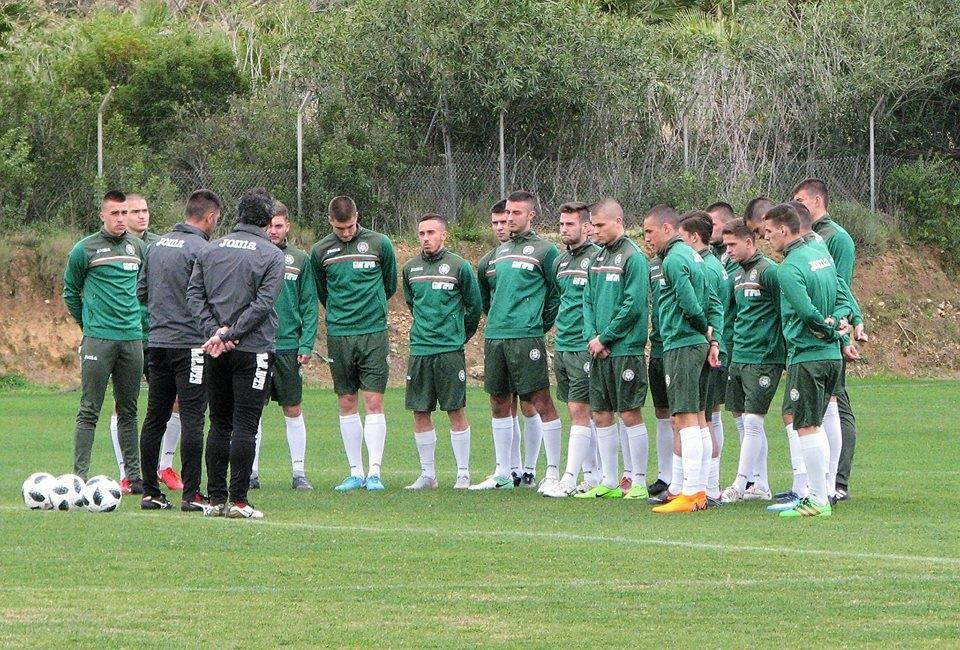 Юношеският национален отбор до 19 години проведе първата си тренировка
