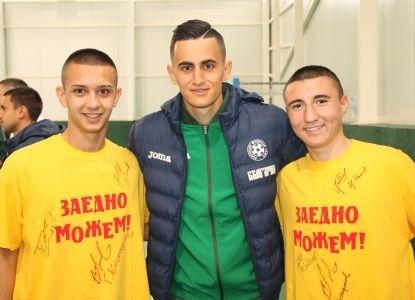 """""""А"""" националният отбор, който стартира днес своята подготовка в Разград"""