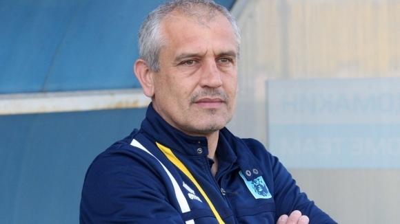 Старши треньорът на Верея (Стара Загора) Благомир Митрев остана разочарован