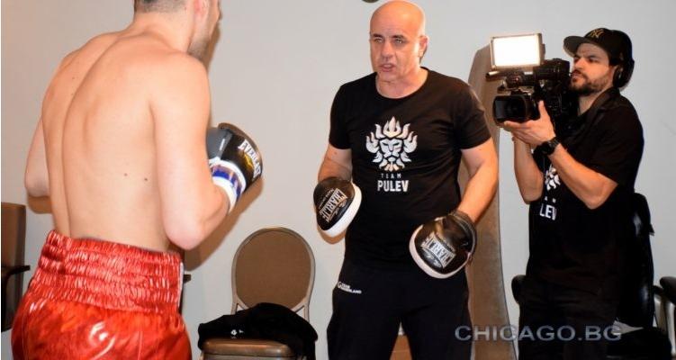 Българският треньор по бокс Борислав Бояджиев е един от създателите