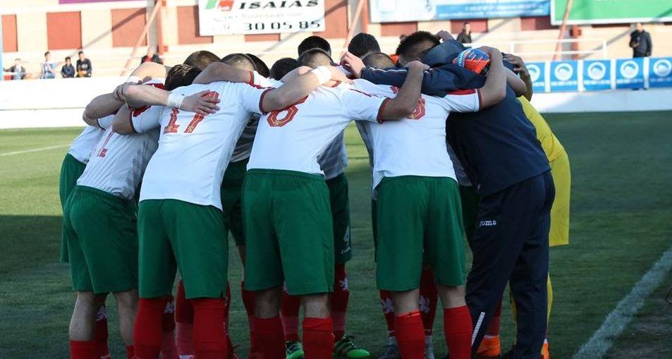 Юношеският национален отбор на България (U19) сътвори истинска сензация с