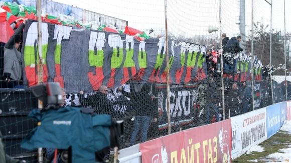 Феновете на Локомотив (Пловдив) излязоха със своя позиция по повод