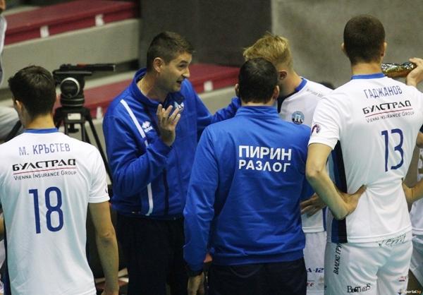 Наставникът на волейболния Пирин (Разлог) Северин Димитров призна превъзходството на