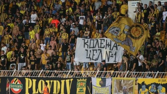 Билетите за домакинския двубой на Ботев (Пловдив) срещу шампиона Лудогорец