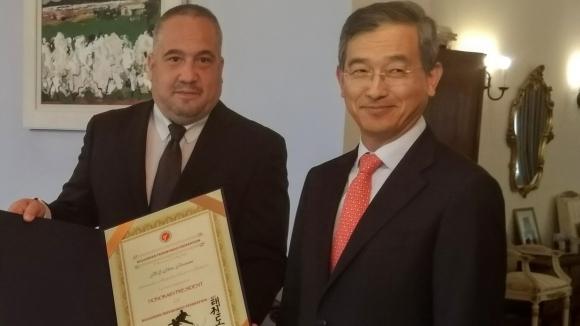 Посланикът на Южна Корея в България Шин Бунам стана почетен