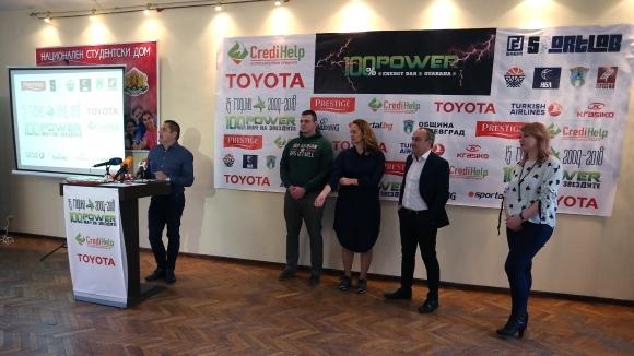 Четвърт тон вафли ще раздаде основният спонсор на 100% Power