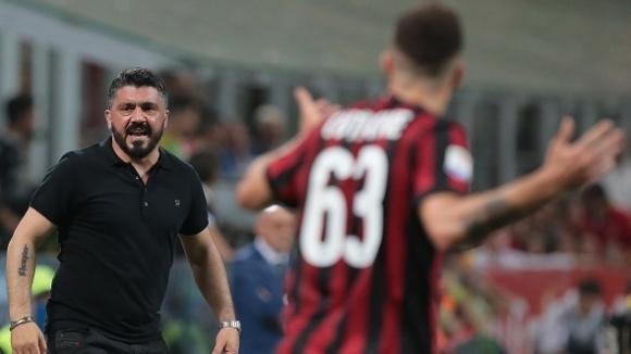 Старши треньорът на Милан Дженаро Гатузо засипа с критики играчите