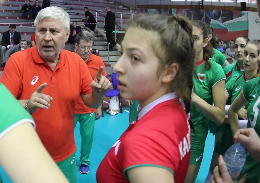 Националният отбор за жени под 17 години завърши на 4-о