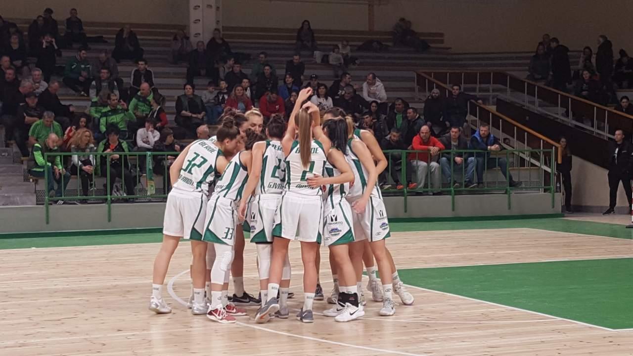 От ръководството на женския баскетболен клуб Берое (Стара Загора) заявиха,