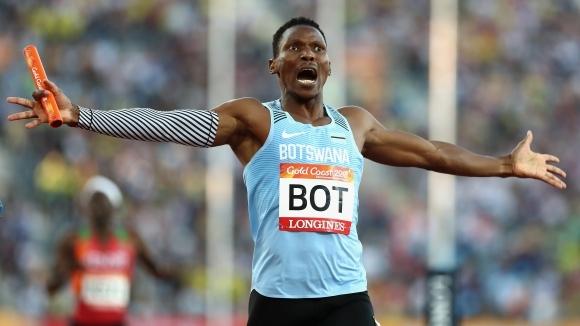 Ботсвана има своя нов национален герой. Това е шампионът от