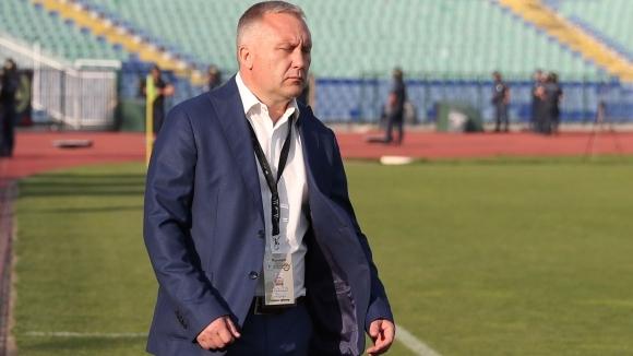 Наставникът на Ботев (Пловдив) Николай Киров призна, че неговият тим