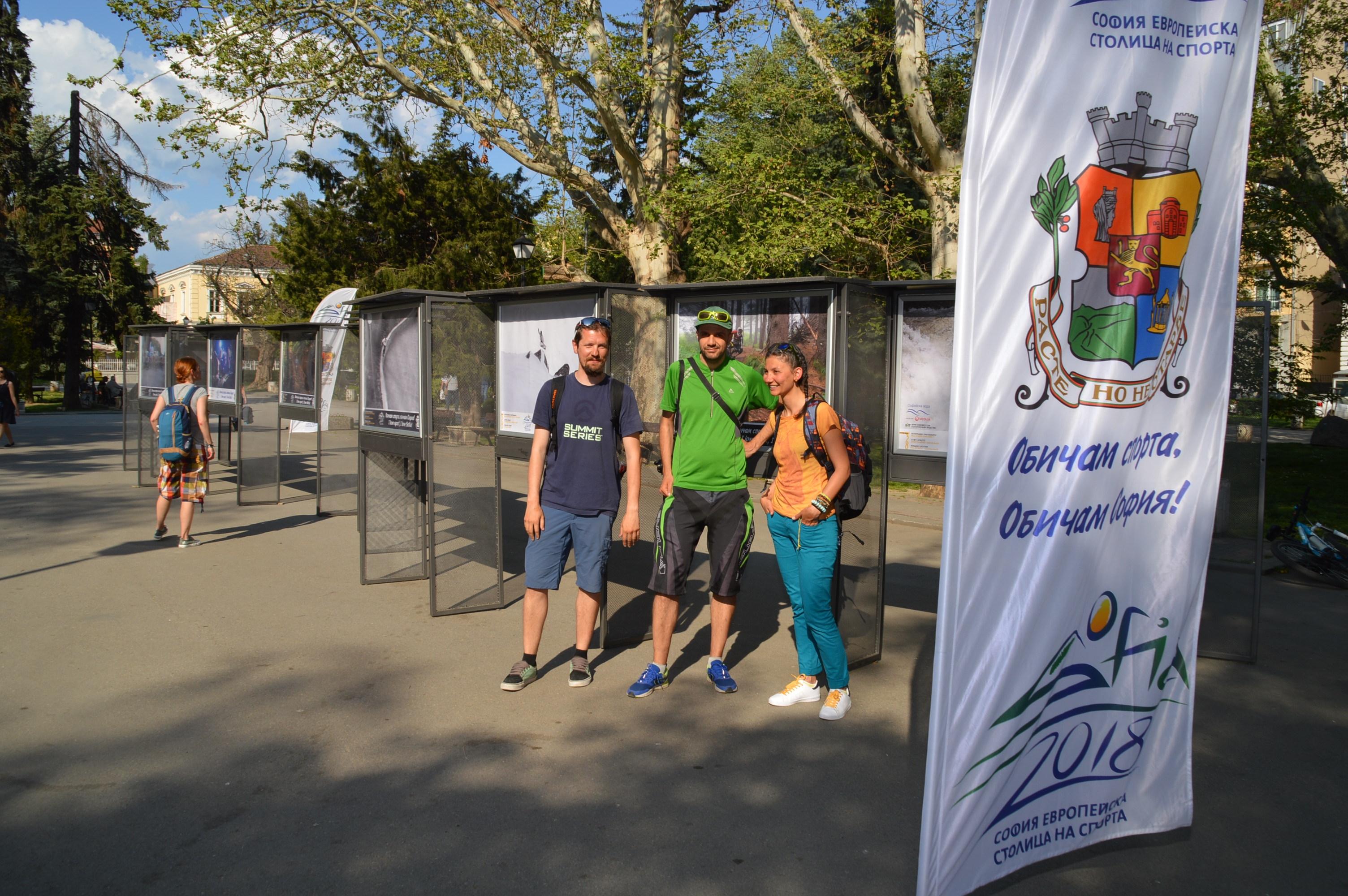 София – Европейска столица на спорта откри втората за годината