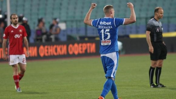 Футболистът на Левски Роман Прохазка сподели първите си впечатления след