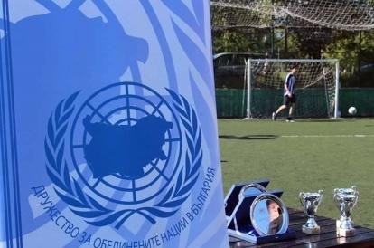 Българският футболен съюз ще бъде домакин на инициативата
