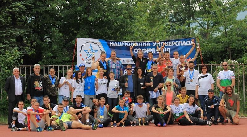 Успешно завърши най-мащабното спортно студентско събитие - Национална универсиада София