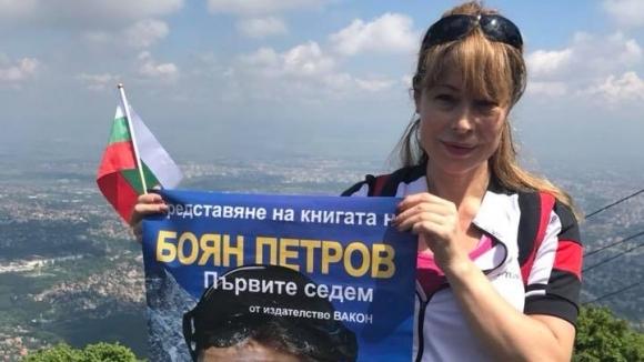 Журналистката Мира Добрева написа разтърсващо послание във