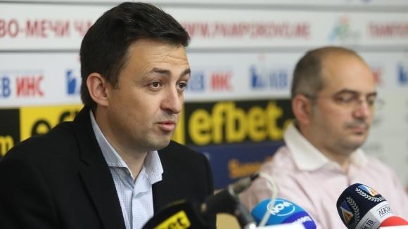Изпълнителният директор на Левски Красимир Иванов заяви днес, че постът