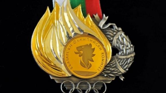 Българският олимпийски комитет публикува своята позиция относно хазартните и лотарийни