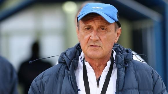 Треньорът на Левски Делио Роси е обявил пред ръководството, че
