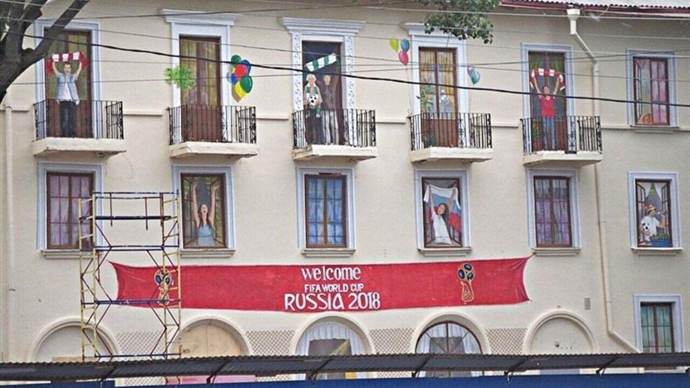 Властите в Русия правят всичко възможно, за да предизвикат еуфория