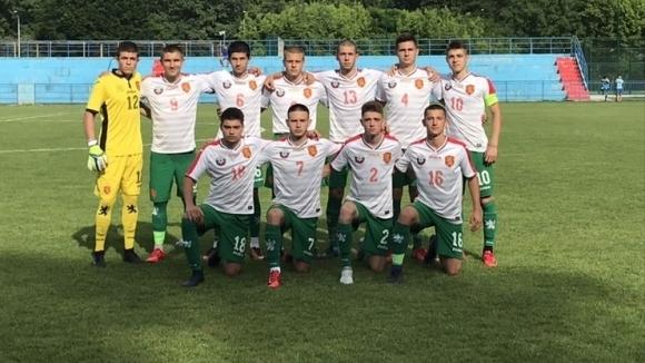 Националният отбор на България до 16 години (набор 2002 г.)