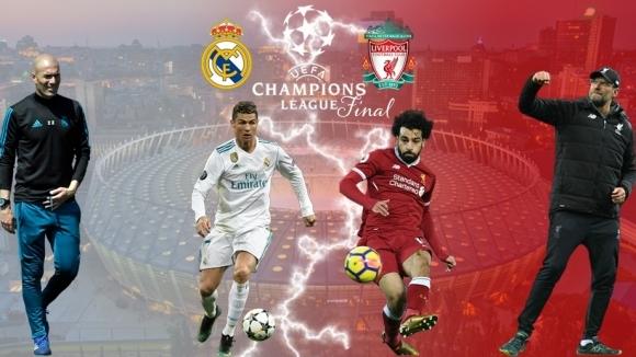 Тази вечер в 21:45 часа отборите на Реал Мадрид и