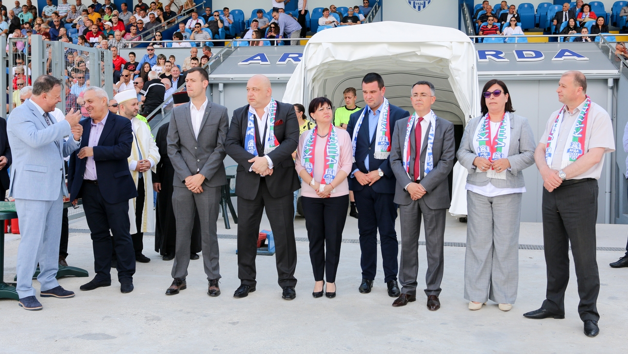 На новия стадион на Арда (Кърджали) бе извършен първи основен