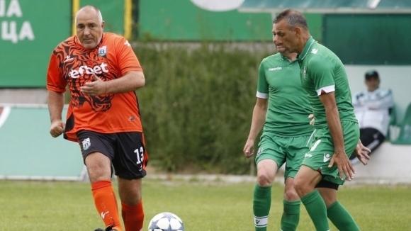 Премиерът на България Бойко Борисов си пожела победа на Реал
