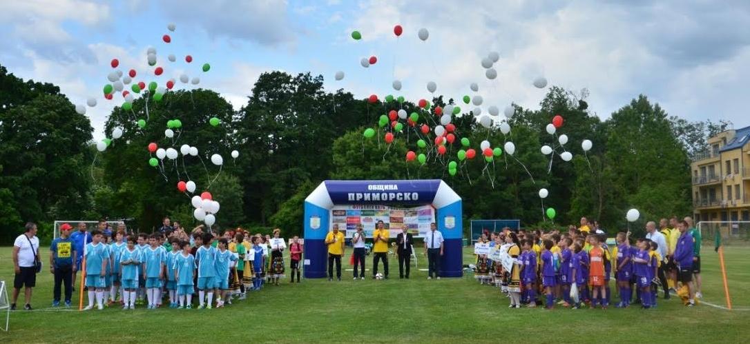 За четвърта поредна година в Приморско ще се проведе футболен