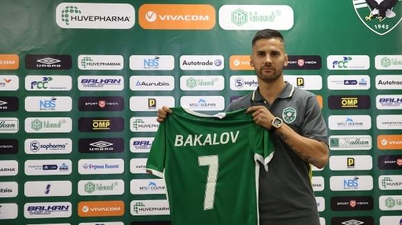 Новото попълнение на Лудогорец Димо Бакалов заяви, че тимът върви