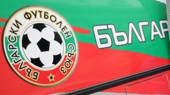 Асоциацията на българските футболисти в партньорство с Българския футболен съюз