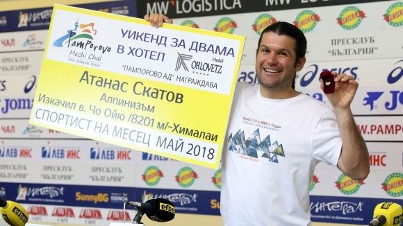 Днес д-р Атанас Скатов получи наградите за спортист на май
