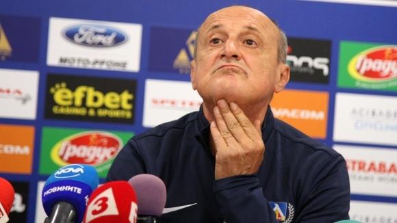 Наставникът на Левски Делио Роси заяви, че не харесва крайностите.
