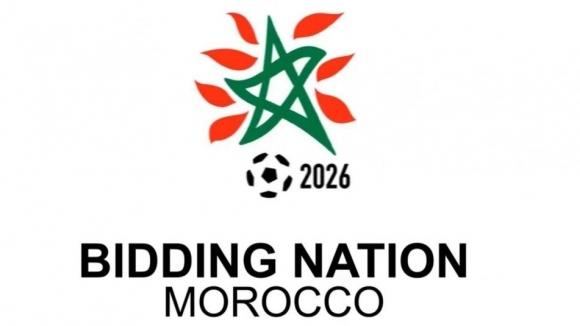Мароко ще се кандидатира отново за домакин на Световно първенство