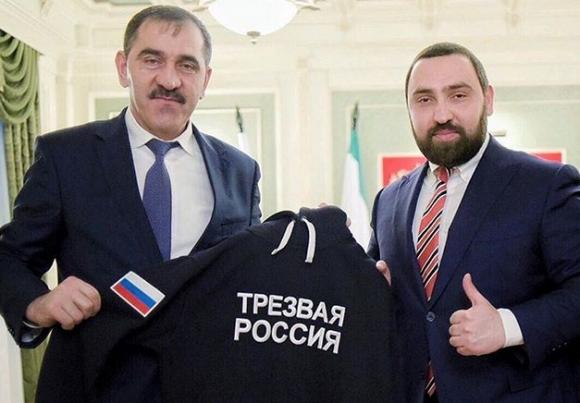 """Шефът на федералния проект """"Трезва Русия"""" Султан Хамзаев призова собствениците"""