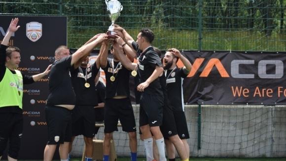Малшанс при дузпите остави Sportal.bg със сребърните медали на турнира