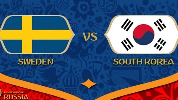Отборите на Швеция и Южна Корея откриват програмата на световните