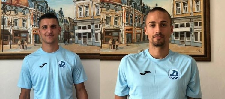 ФК Дунав подписа договори с двама нови футболисти. Това са