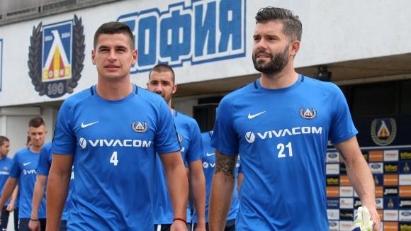 Потенциалните съперници на Левски в първия квалификационен кръг на Лига