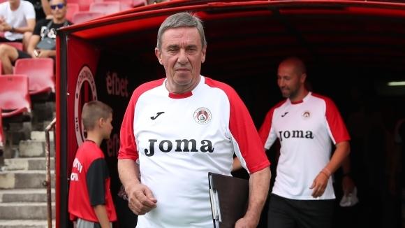 Първата тренировка на Локомотив (София) за новия сезон продължи само