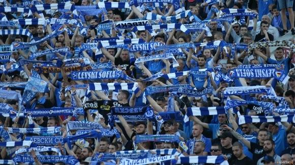Отборът на Левски ще се изправи срещу Вадуц (Лихтенщайн) в