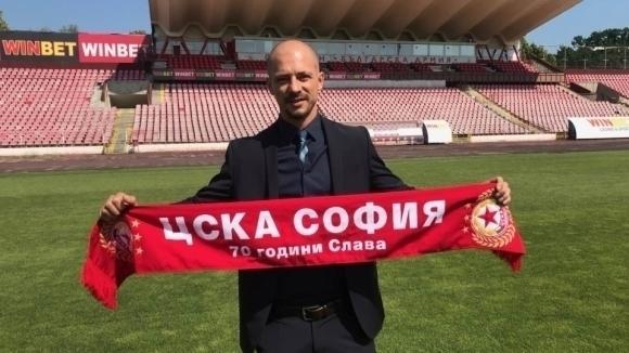 Старши треньорът на ЦСКА-София Нестор Ел Маестро определи група от