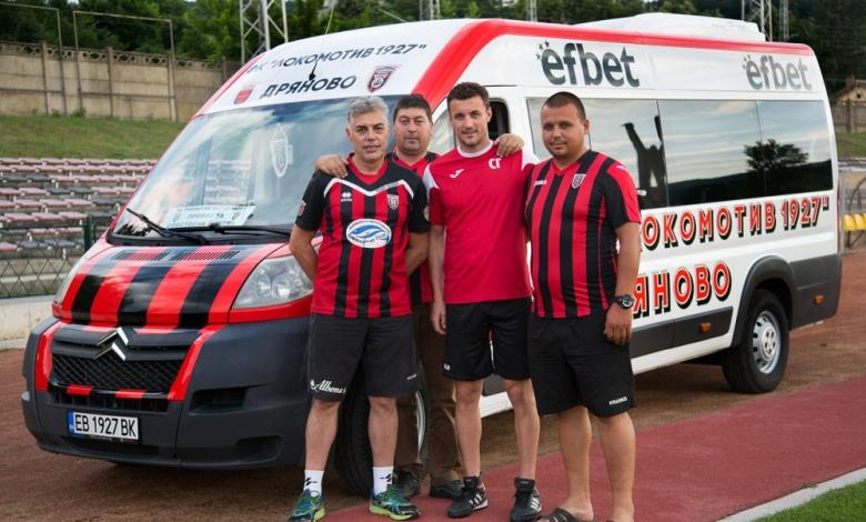 На градският стадион в Дряново ръководството на Локомотив представи новата