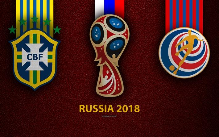 Днес в 15:00 часа Бразилия и Коста Рика се изправят