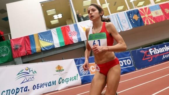 Един златен и три сребърни отличия спечелиха българските състезатели в