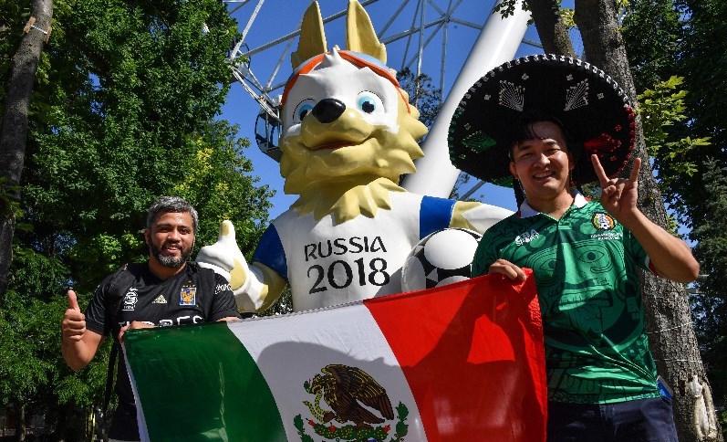 Мексико поднесе една от големите изненади от началото на Мондиал